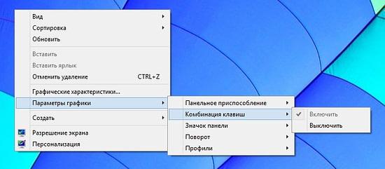 Как перевернуть экран?