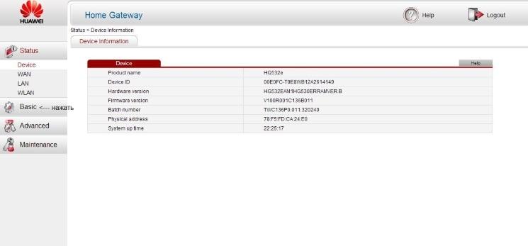 Вкладка Basic в интерфейсе модема Huawei HG532e