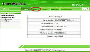 пароль на модеме MT-PON-AT-4