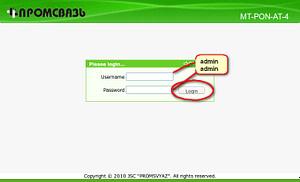 Настройка Wi-Fi на MT-PON-AT-4